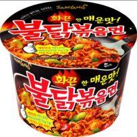 Fire chicken noodle Bowl (105g*2pc)