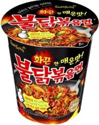 Fire chicken noodle Cup (70g*2)
